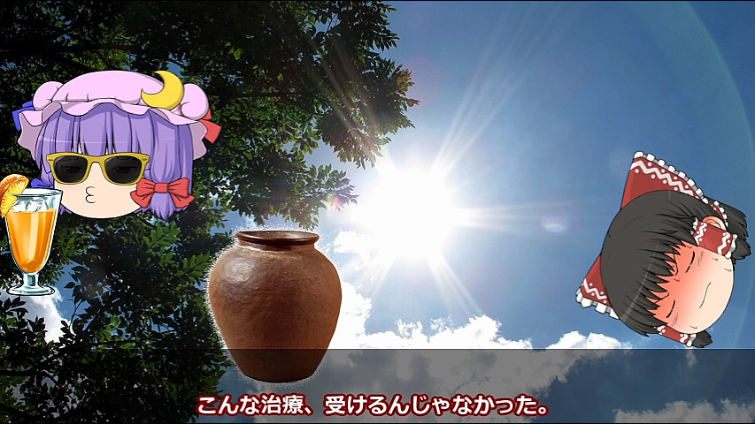 【ゆっくり文庫】芥川龍之介「酒虫」