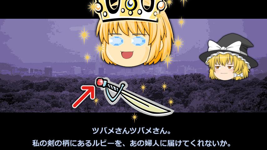 【ゆっくり文庫S2】オスカー・ワイルド「幸福な王子」