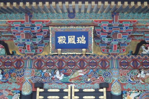瑞鳳殿、仙台市博物館、青葉城址
