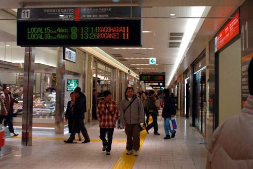 ecute 大宮 / 駅の中にデパートが