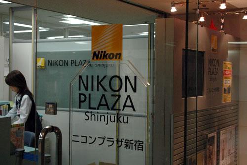 ニコンサービスセンター / 初めての訪問