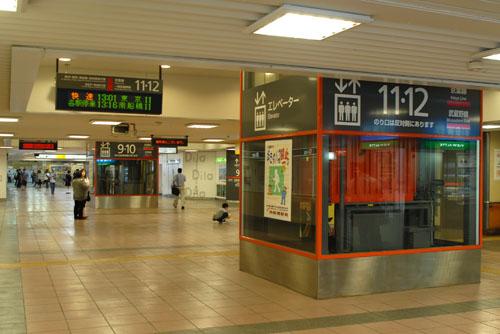 西船橋駅 / リニューアルされていた