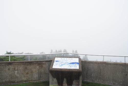 散居村展望台は霧の中