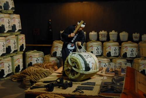 灘の酒蔵探訪2007 酒蔵スタンプラリー