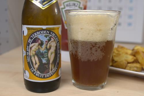 新宿タカシマヤ / ホログラフィ広告とベルギービール