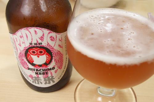 常陸野ネスト / 地ビール探訪