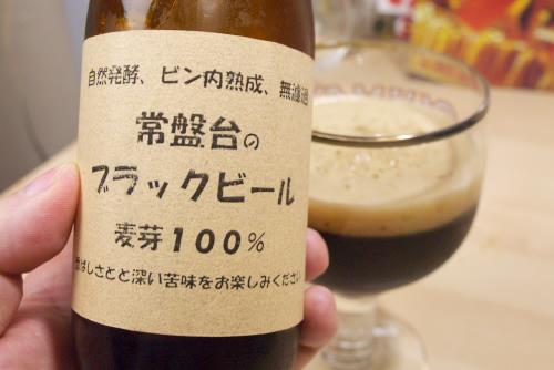 上原酒店の地ビール