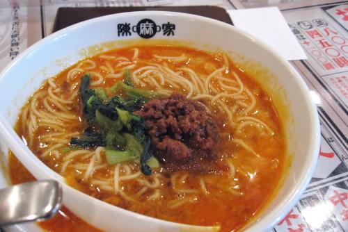 陳麻家 / 陳麻飯と担々麺