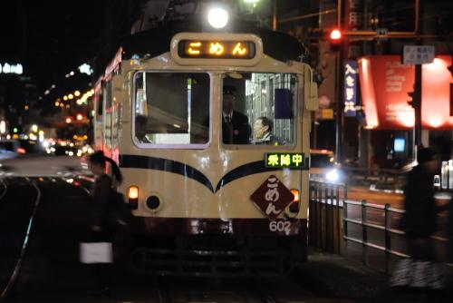 土佐電気鉄道 / 高知の路面電車