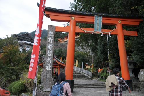熊野那智大社、那智の滝へ