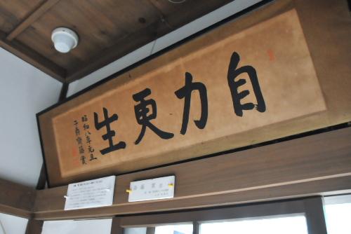 水沢県庁記念館(旧水沢県庁庁舎) / 水沢県を知りました