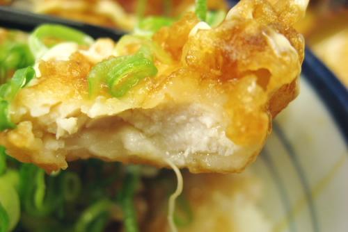 ねぎマヨ鶏天丼+小うどんセット / てんや 成増店