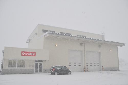 冬の吉川出張(1/3) 精米施設の細やかな戦い